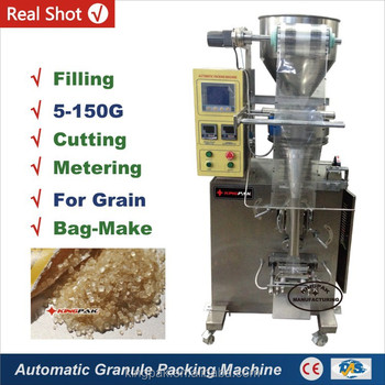 HP150G Automatic Sugar Sachet Packing Machine