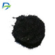 China dye supplier Good selling purity 99% sulphur black