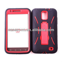 Future Armor Case Cover For Samsung SGH-i727 Galaxy S2 S II SkyRocket Case With kickstand