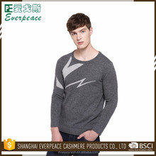 professional Warm men pullover sweater