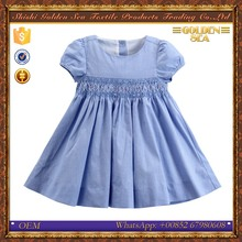 beautiful teenage denim wholesale frock designs for small girls