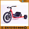 1000w steel frame three wheel drift trike motor