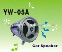 YW-05A high power car subwoofer with amplifier