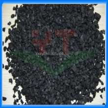 Factory waste tyre recycled SBR rubber granules price 1-5mm