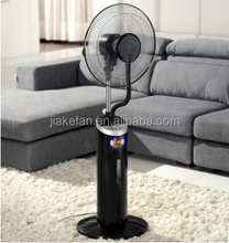 stand water fan with remote control