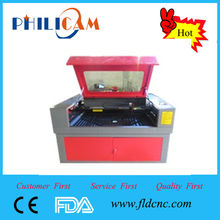 popular PHILICAM professional laser cutting machine/shaped wood cutting board