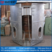 2016 New design low price aluminum alloy induction melting furnace for sale and melting furnace