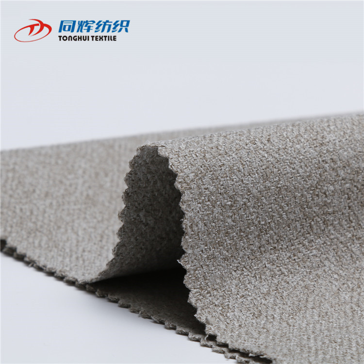 100% Polyester Plain Cheap Printed Fabric For Sofa Cushion Cover