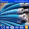 2.5 Inch Wire Braided Flexible Rubber Hose for Concrete Pump 85bar