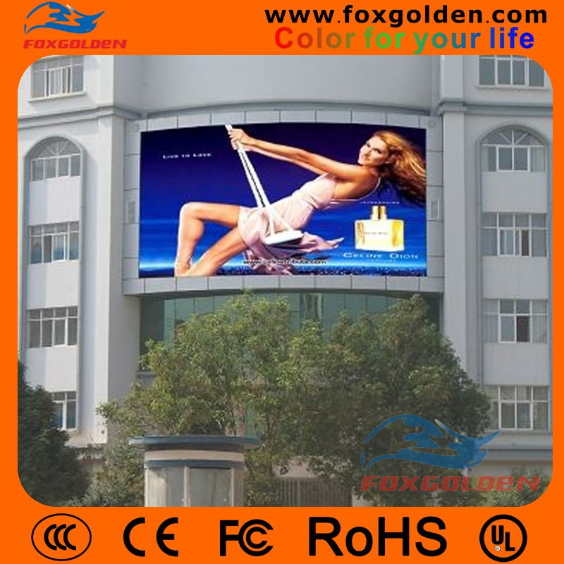 2016 new product P10 outdoor ali led display for shopping mall