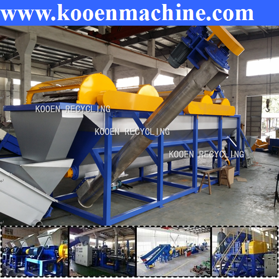 pet oil bottle crushing washing recycling machine line