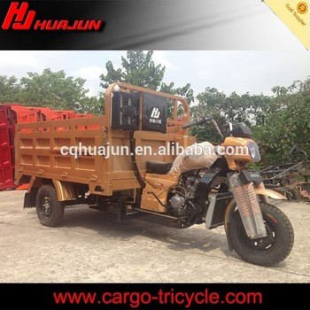 cheap motor tricycle for cargo/motorized cargo adult tricycle made in Chongqing China
