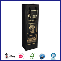 Wholesale hot stamping paper wine bag