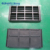 Rubber screen panels and plates for vibrating screens for ore dressing process