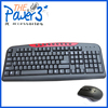 Wholesale fashionable multimedia keyboard optical mouse for pc