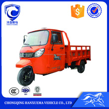 Chongqing auto rickshaw closed body type cabin cargo tricycle for sale