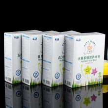 Custom Biodegradable Pharmaceutical Paper Box for Baby Milk Powder