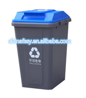 house container items garden use rubbish bin for sale garbage bin 30L for Household