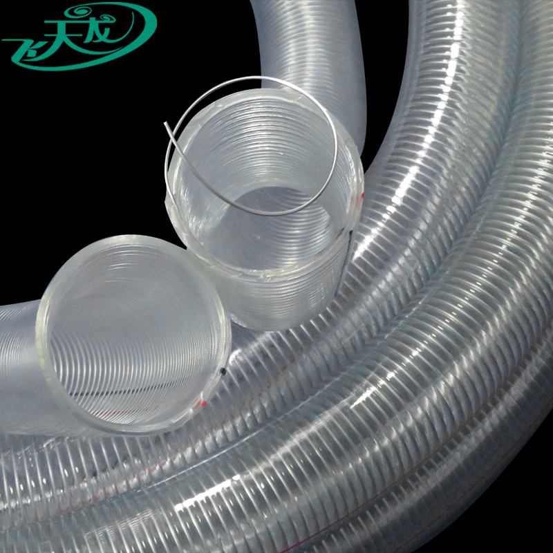 Transparent PVC Steel Wire Reinforced Spiral Pipe Hose