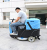 ASL 530 ride on automatic floor scrubber machine floor cleaning machine