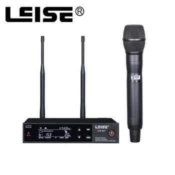 Best Quality China Manufacturer Outdoor Wireless Microphone Profession With Disco Light