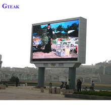 IP65 big outdoor led advertising screen price