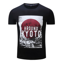 Long T Shirt, Cotton Custom Tshirt For Men Made In China