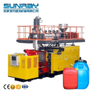 25L, 30L, 50L HDPE Blue Open Top Drum Extrusion Blow Molding Machine Plastic Jerry Can Making Machine