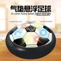 Funny Indoor Safe Kids Sports Toys Led Light Up Air Power Soft Glide Hover Soccer Ball