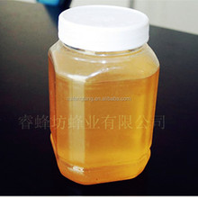 Pure natural royal honey plus