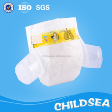 Baby diaper chinese factory disposable free baby nappies samples