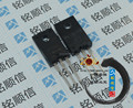 Emcon Diode FME-220A Brand-new and Original