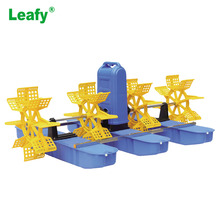 Paddle Wheel Aerator Shrimp Farming Equipment in Pond