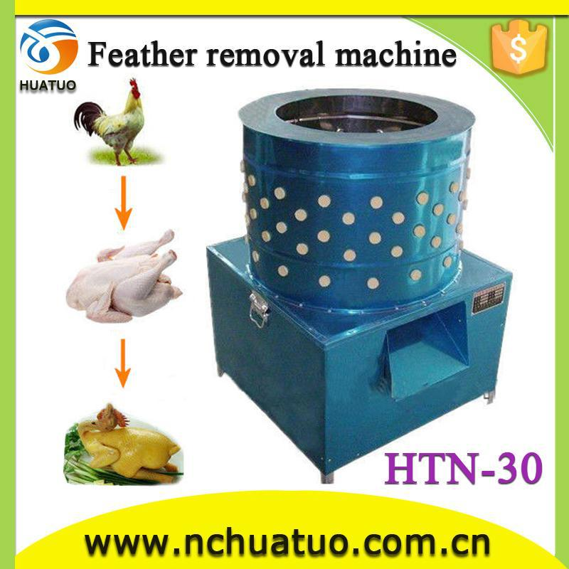 Hot selling machine high qianlity meat brain equipment for large farm HTN-30