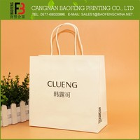 Fashion Design Custom Logo Printed Luxury Paper Shopping Bags