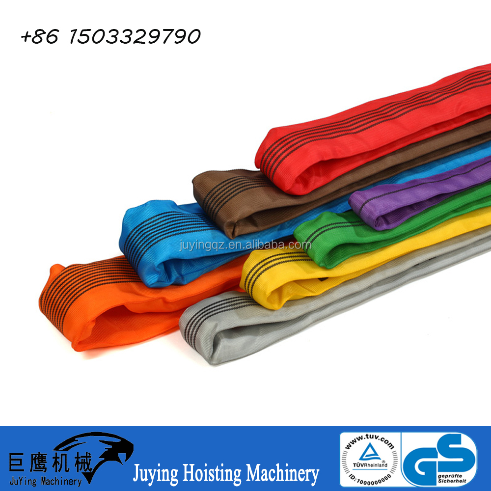 2t polyester webbing sling, steel wire cable lifting sling