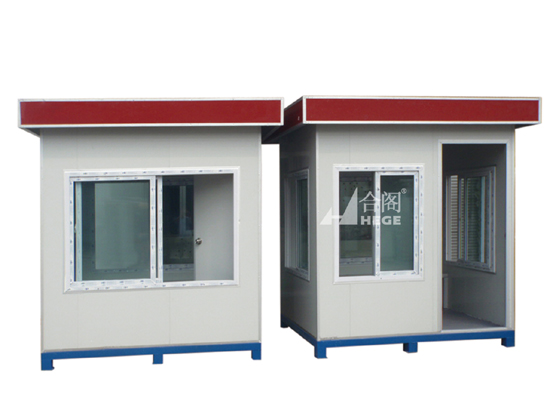 Security box, steel prefabricated houses, guard house