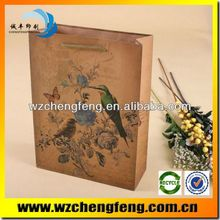 fashionable gifts paper bags for environment