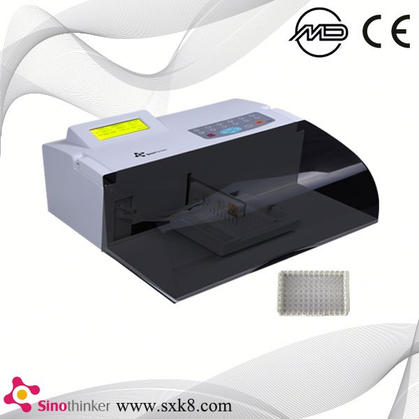 SK2000A CE fully automatic elisa plate reader and washer