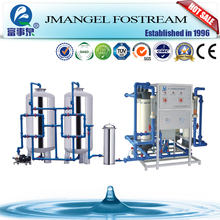 China New products ro water filtration system/reverse osmosis membrane/activated carbon filter machine