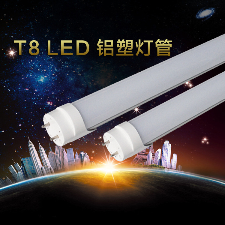 2016 made in china no delay and flickers best environment friendly t5 led light led tube8 com rohs led lights