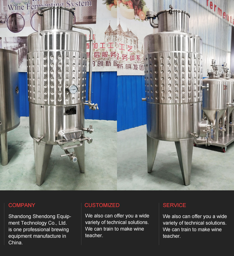 Wine fermentation used stainless steel wine tanks