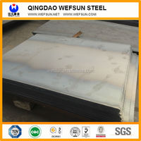 High Welded Structual Mild Steel Plate