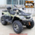 4 Wheeler ATV for Adults 400cc 4x4