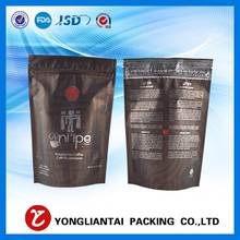 Recycle aluminum foil lined doypack coffee bean packaging bags/ coffee bag
