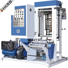 SJ-D545 LDPE LLDPE HDPE multi-layer rotatable module blow molding machine film agricultural plastic film blowing machine
