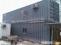 USED OFFICE/STORAGE CONTAINER