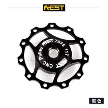 mountain bicycle aluminum alloy AL7075 ceramic bearing jockey wheel