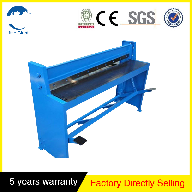<strong>Q11</strong>-1*1300 model foot manual cutting machine cutting 1mm thickness,1300mm cutting width iron <strong>plate</strong>