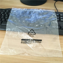 transparent low density poly ethylene instruction book package zip lock plastic bag with customized Logo